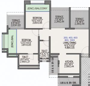 Millennium Acropolis In Pune Amenities Layout Price List Floor Plan Reviews Quikrhomes