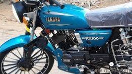 Yamaha New Bike Rx 100 Price 2018 لم يسبق له مثيل الصور Tier3 Xyz