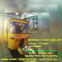 Piaggio Ape Load Auto Showroom Price In Chennai Find Best Deals