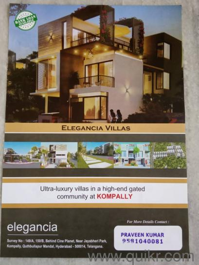 Villa/House for sale in Kompally, Hyderabad   Property for
