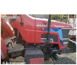 New Mahindra Sarpanch Tractor Price List Of 855 Find Best Deals