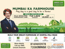 Agricultural land for Sale in NaviMumbai | Buy Agricultural