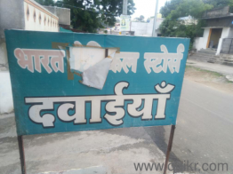 Commercial Property for sale in Nagpur | 60 Nagpur