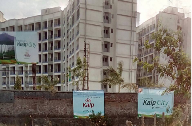 Kalp City Phase I, Badlapur East, Mumbai