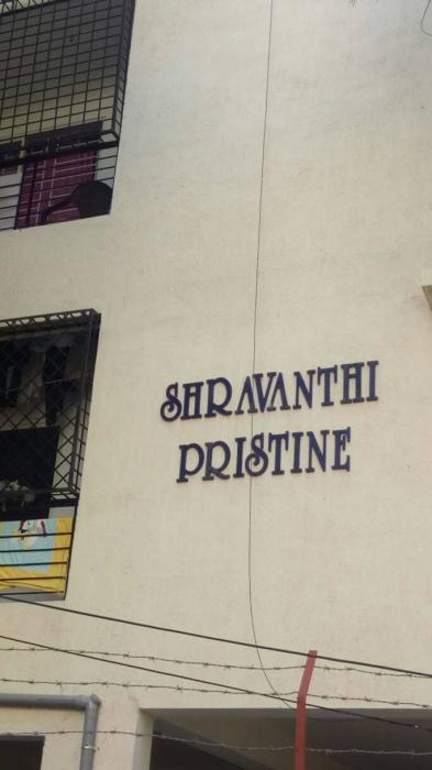 Suvrith Soprano, Bannerghatta Road, Bangalore