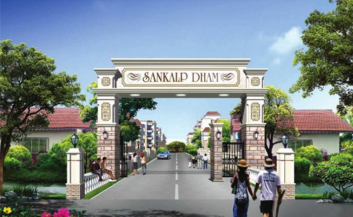 Sankalp Dham, Palghar, Thane