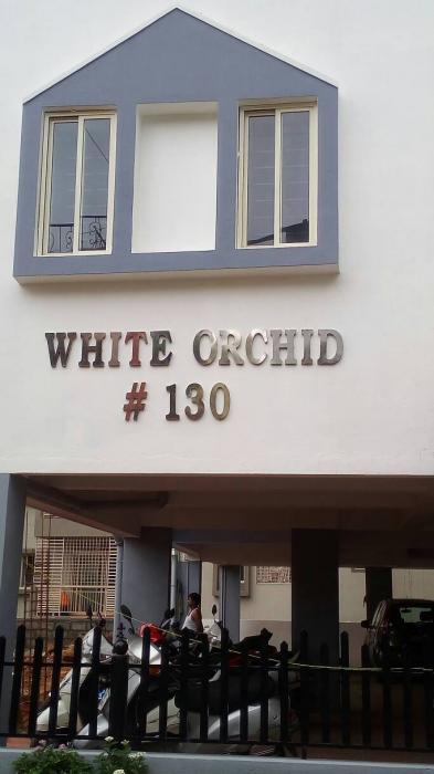 Amit White Orchid, Electronic City Phase II, Bangalore