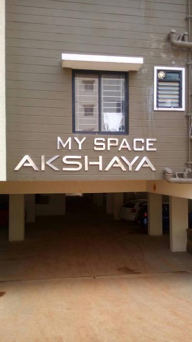 My Space Akshaya, Doddanekkundi, Bangalore