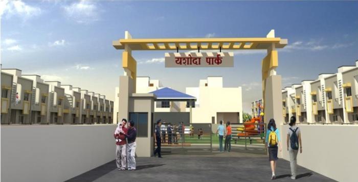 Bhagwant Yashoda Park, Ram Nagar, Sangli