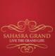Sahasra Builders And Developers - Logo