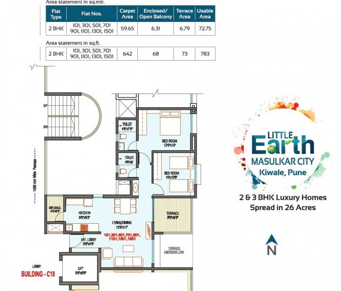 Little Earth Masulkar City, Pune - Floor Plan