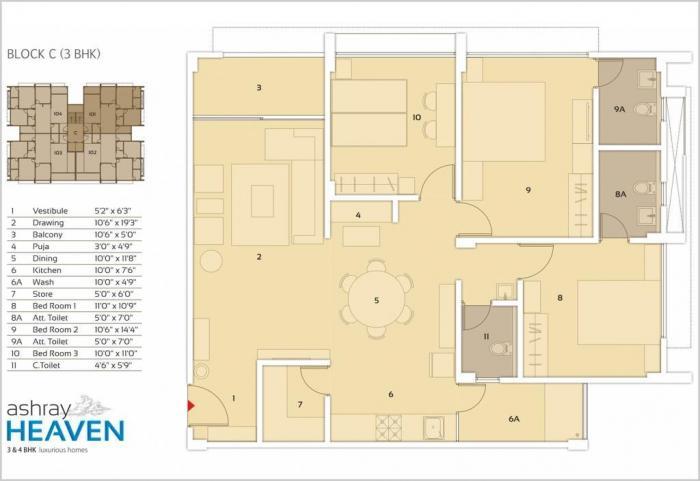 Ashray Heaven, Ahmedabad - Floor Plan