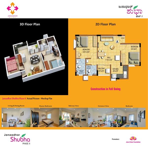Janaadhar Shubha Phase II, Bangalore - Floor Plan