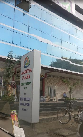Jet Aaditya Plaza, Malad West, Mumbai